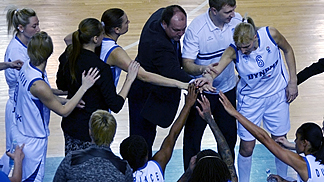 Dynamo Kursk time-out